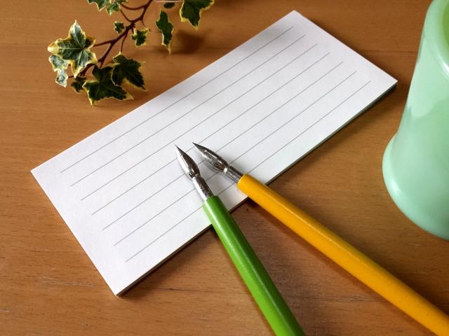 あなたへの手紙