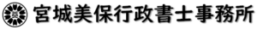事務所ロゴ(透過)