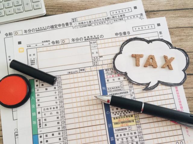 相続税等税金がかかることがあります